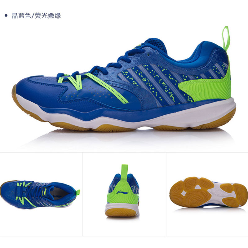 Li-ning 2017 Men Badminton shoes Ranger TD World Championships Badminton shoes Li ning AYTM081