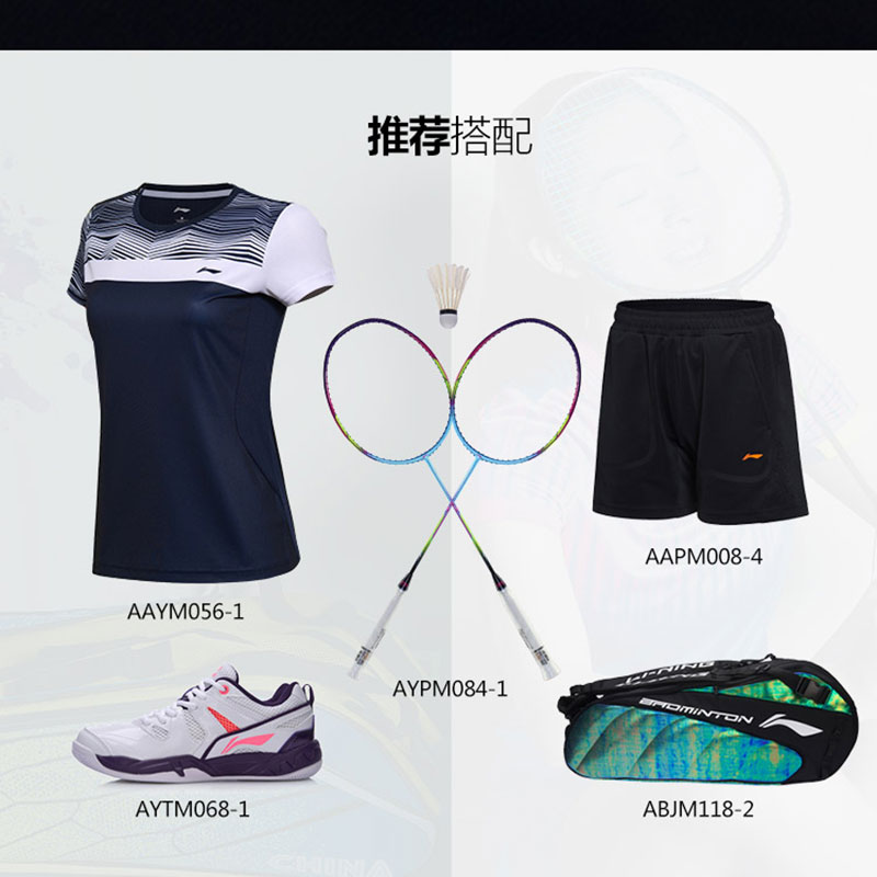 Women Badminton Jersey 2017 Li-Ning Profession Badminton T-shirt Lady Lining AAYM056