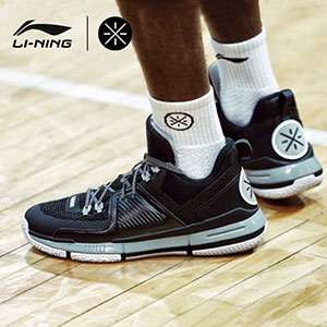 2017 Li-Ning Basketball Shoes Way of Wade 6 Basketball Tournament Shoes Li ning ABAM091