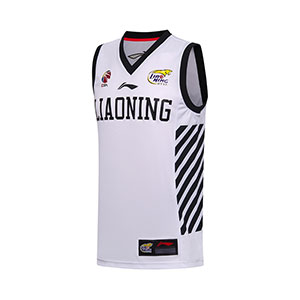 Li-ning Basketball Jersey 2017 Liaoning Team Basketball Tournament Jersey, Li-ning AAYM247-1