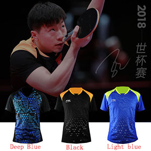 April 2018 Li-Ning PingPong Jersey Men Qatar Table Tennis T-shirt  Lining AAYN175 AAYN177