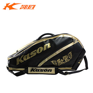 Kason badminton bag 6 Racket Badminton Bag Kason FBJF001