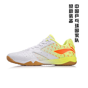 Lining Table Tennis Shoes 2018 Women Professional Table Tennis Shoes Lining APPM002