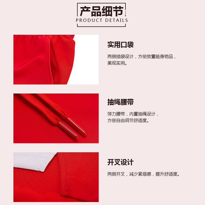 2018 Li-ning Badminton World Championships Asian Championships Men Badminton Shorts, Li-ning AAPN005-1-2