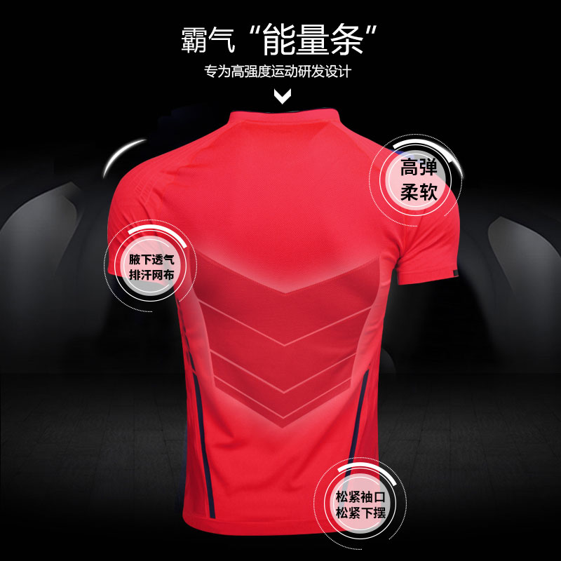 Men Badminton Tshirt: July 2018 Lining Quick Dry Cool Badminton Jersey, Li-ning AAYN343