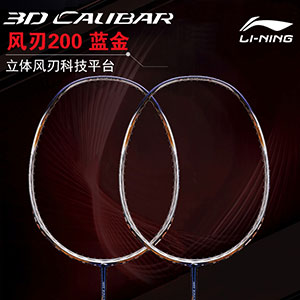 Li Ning Badminton Racket 2018 3D CALIBAR 200 Badminton Racket Full Carbon,Li-ning AYPM394-1
