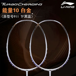 Li Ning Badminton Racket 2018 Turbo Charging 10 Badminton Racket Full Carbon,Li-ning AYPM406-1