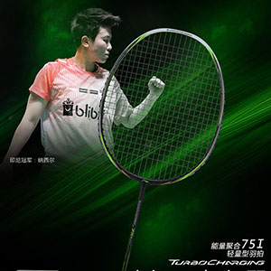 Li Ning Badminton Racket 2018 Turbo Charging 75I 79G Badminton Racket Full Carbon,Li-ning AYPM396-1