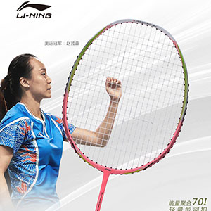 Li Ning Badminton Racket 2018 Turbo Charging 70I 79G Badminton Racket Full Carbon,Li-ning AYPM414-1