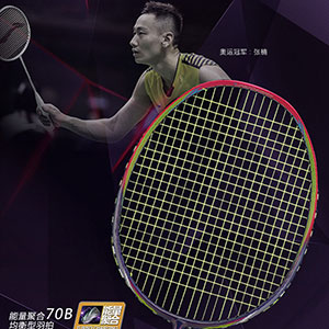 Li Ning Badminton Racket 2018 Turbo Charging 70B Badminton Racket Full Carbon,Li-ning AYPM398-1