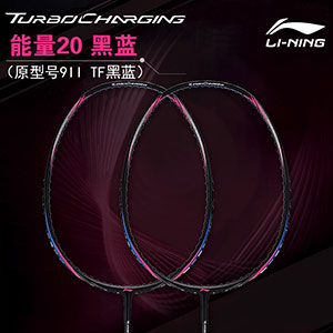 Li Ning Badminton Racket 2018 Turbo Charging 20 Badminton Racket Full Carbon,Li-ning AYPM436-1