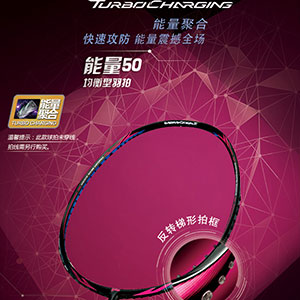 Li Ning Badminton Racket 2018 Turbo Charging 50 Badminton Racket Full Carbon,Li-ning AYPM408-1