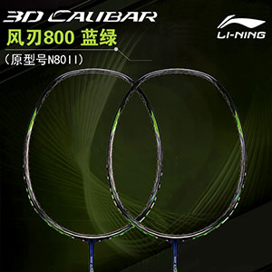 Li Ning Badminton Racket 2018 3D CALIBAR 800 Badminton Racket Full Carbon,Li-ning AYPM416-1