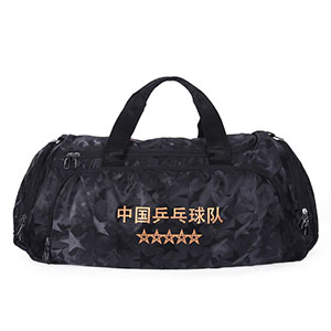 Lining Table Tennis Bag 2018 Li Ning Pingpong National Team Sponsorship Travel Bag Li-ning ABLN005-1