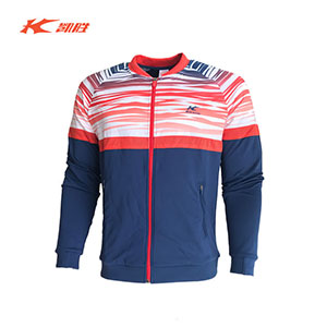 Men Badminton Jacket Kason 2017 World Youth Championship Badminton Jacket Kason FWDM003