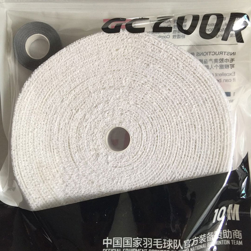 Li-ning Grip Big Towel Badminton Sweatband Badminton hand sweat-absorbent rubber with thick cotton GC200R Li ning AXJM058