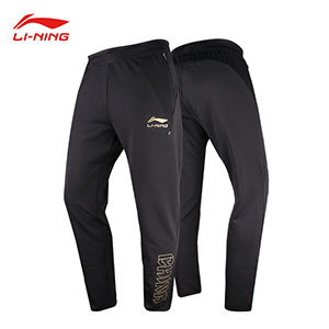 Li-Ning Table Tennis Trousers 2018 Asian Games Men Ping pong National Team Pants Li-ning AKLN937-1 AKLN898-1