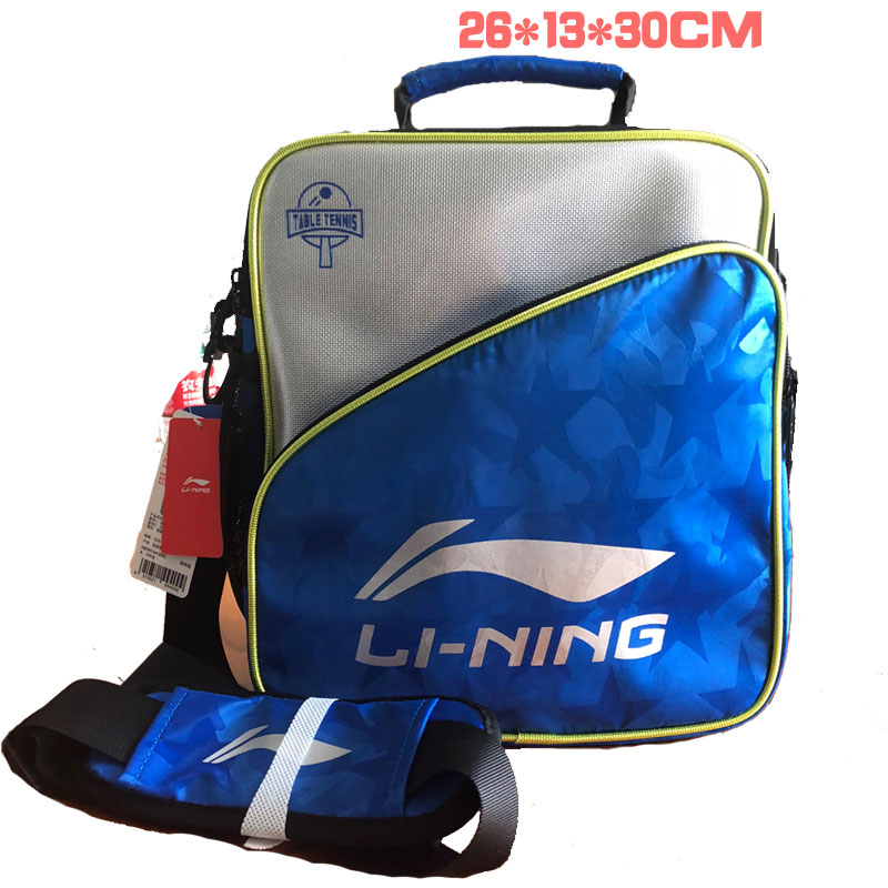 Li Ning Badminton Shoes June 2017 LI-NING Men BadminLi Ning Table Tennis Backpack 2018 Ping Pong Shoulder Bag Li-ning ABDN164ton Shoes LiNing AYTM065