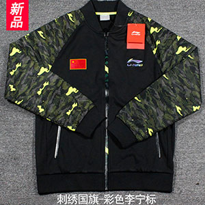 Lining Table tennis Jacket Sponsored the national flag pingpong Jacket Li-ningCP