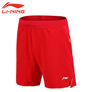 Li-ning Badminton Shorts: 2018 Men Badminton Tournament Pants, Lining AAPN301