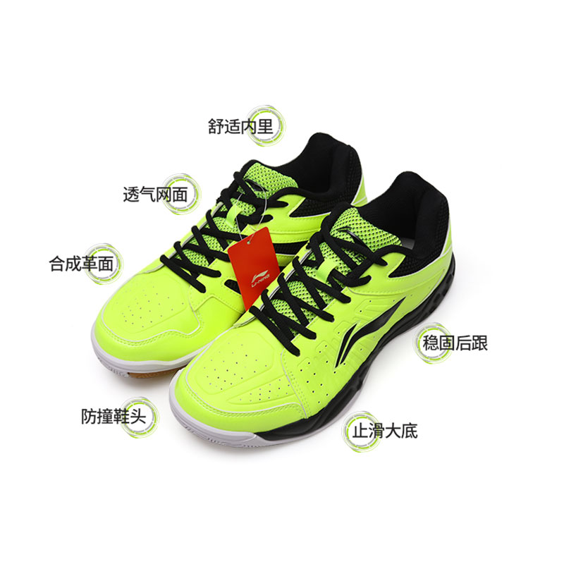 Li-ning Badminton Shoes: 2018 Lining Badminton Tournament Shoes, Li-ning AYTM023