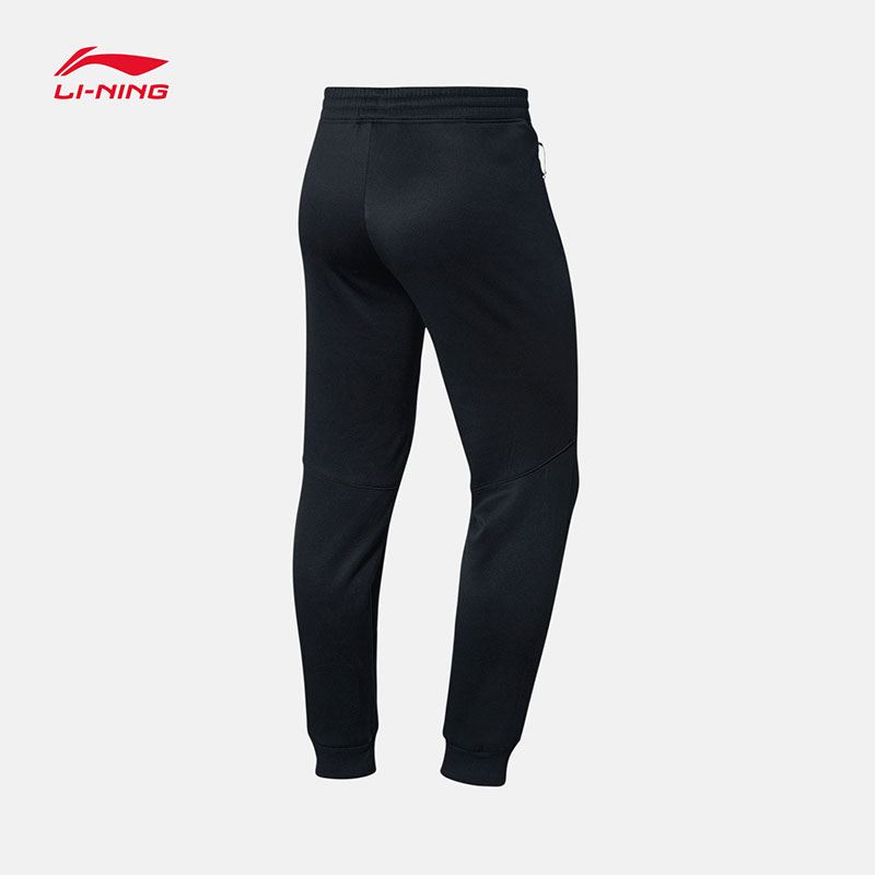 Li Ning Sports Trousers 2018 Men Running Training Pants Lining AKYN241