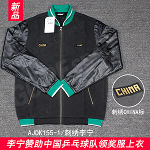 Lining Table tennis Jacket Sponsored the national flag pingpong Jacket Li-ning ajdk155