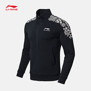 Li-Ning Table Tennis Jacket 2018 Men Ping pong Jacket Li-ning AWDN935