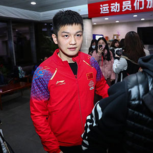 Lining Table tennis Jacket Sponsored the national flag pingpong Jacket Li-ning CP