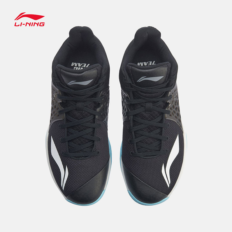 Li-Ning Basketball Shoes: 2019 Sonic speed 7 Men Basketball Shoes TD, Li-Ning ABPP029