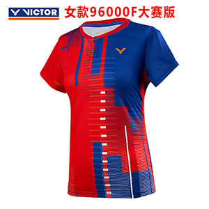 Victor Badminton Jersey August 2019 Malaysia Team Women Badminton T-shirt Victor T-96000 Tight-fitting