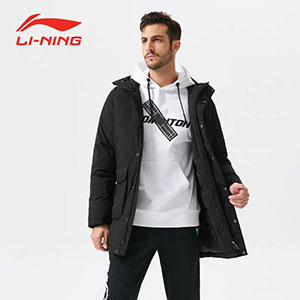 2019 Li ning Badminton Down Jacket Long Down Jacket Winter Windproof Warm Li-Ning AYMP129