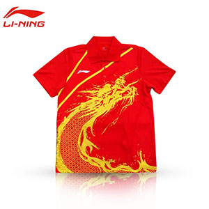 Li-Ning Table Tennis Jersey Shorts London Olympic Ping-pong Tournament Li Ning AAYG312