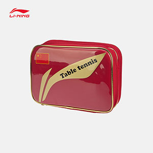 Li Ning 2019 Ma Long Table Tennis Racket Cover China Team Dedicated Hard Beat Box Li-ning ABJP104