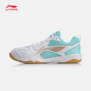 Women Table Tennis Shoes October 2019 Li-ning Professional Table Tennis Shoes Lining APTP002