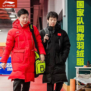 Li Ning Table Tennis Long Down Jacket 2019 Ma Long Table Tennis National team sponsored the same paragraph Li ning AYMP145