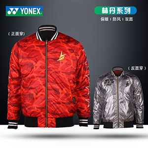 Lin Dan Down Jacket 2019 LD Badminton Casual Sports Jacket Men Double-faced Yonex 90006LDCR