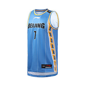 Li ning Basketball Jersey 2019 CBA BeiJing Team Basketball Tournament Jersey Li-ning AAYP539