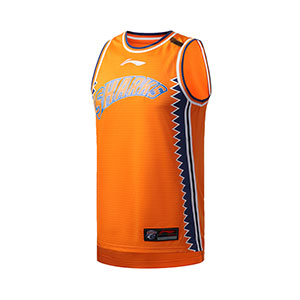 Li ning Basketball Jersey 2019 CBA Shanghai Team Basketball Tournament Jersey Li-ning AAYP439-1-2