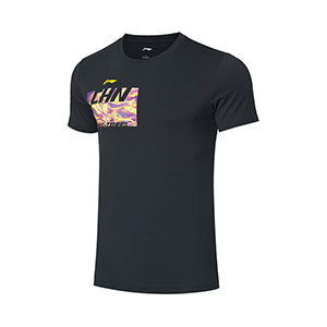 Li ning Table Tennis Tshirt 2020 Li Ning Table Tennis Short-sleeved T-shirt Li-ning AHSQ099-1-2
