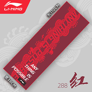 Li Ning Cold Sense Sports Towel 2020 Shake Cool Cooling Towel Li-ning AQAP288