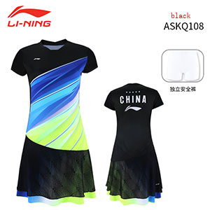 Li-ning Badminton Dress 2020 Thomas-Uber Cup Women BWF Badminton Skirt Short Li Ning ASKQ108
