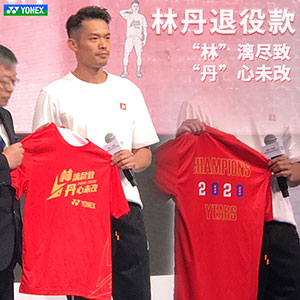 Lin Dan retired badminton cultural shirt Sept 2020 Limited Badminton T-shirt YONEX CHAMPIONS 2020 Years