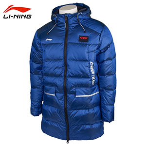 2021 new Li Ning down jacket national team men´s white duck down mid-length down jacket AYMQ107