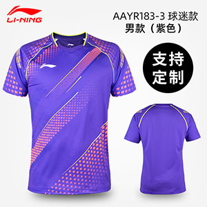 2021 Li Ning Men Ping pong Short-sleeved T-shirt Li ning Table Tennis Tshirt TD Li-ning AAYR183