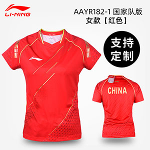 2021 Li Ning Women Ping pong Short-sleeved T-shirt Li ning Table Tennis Tshirt Li-ning AAYR182