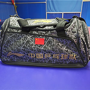 Li-ning Table Tennis Bag 2021 Li Ning Pingpong National Team Sponsorship Travel Bag Li-ning ABJQ034