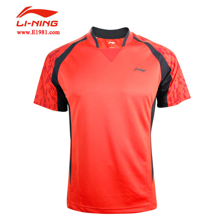 Men Badminton T-shirt, 2015 Lining Badminton Breathable Jersey, Li Ning AAYK083