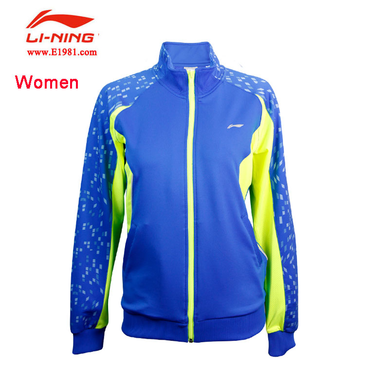 Women Badminton Jacket: 2015 Li-ning No cap blue cardigan jacket badminton, Li-ning AWDK176