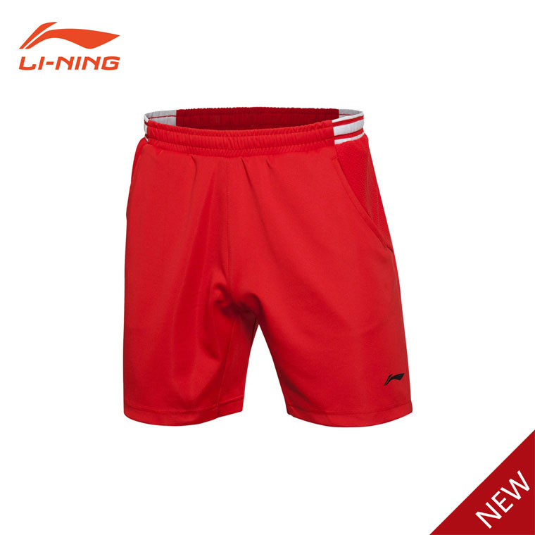 Men Badminton Shorts: 2016 Li-Ning All England Badminton Tournament Shorts, Lining AAYL007